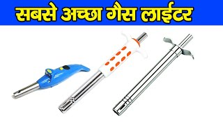 #Top 10 Best Gas Lighter 🔥 सबसे अच्छा गैस लाइटर 2019 (5 Star Rated) 🌟 🌟 🌟 🌟 🌟