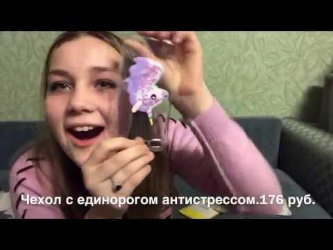 Распаковка посылок с Китая/Joom/Unboxing haul/Victoria Makarova