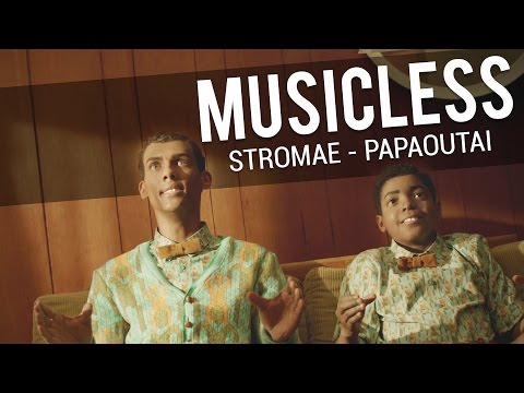Suede - Stromae - Papaoutai