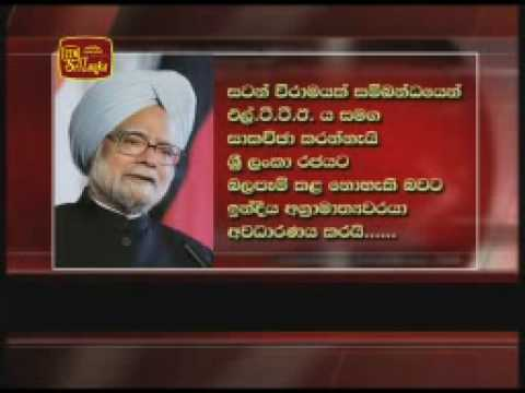 Wanni Operation 12/12/2008 - Indian PM says he cannot force