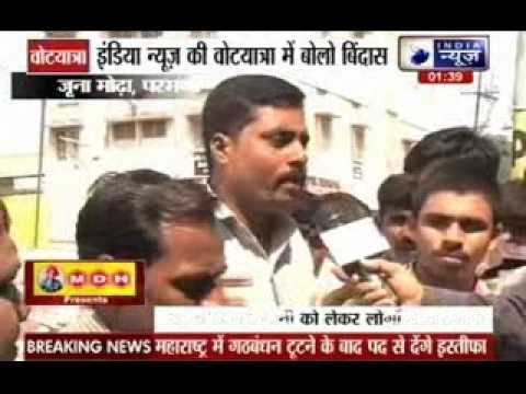 Vote Yatra: Public opinion on Maharashtra elections