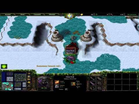 WarCraft - Троли против Эльфов!