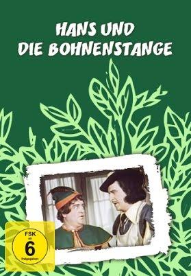 Abbott und Costello Hans und die Bohnenstange
