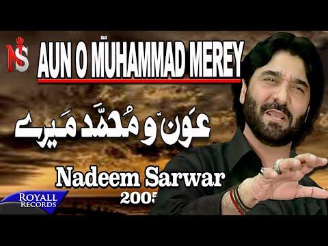 Nadeem Sarwar | Aun O Muhammad Merey | 2005 video