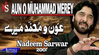 download lagu Nadeem Sarwar  Aun O Muhammad Merey  2005 gratis