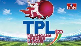 TPL Season 2 to Start on 23rd March 2018 - Promo 3 - hmtv News - netivaarthalu.com