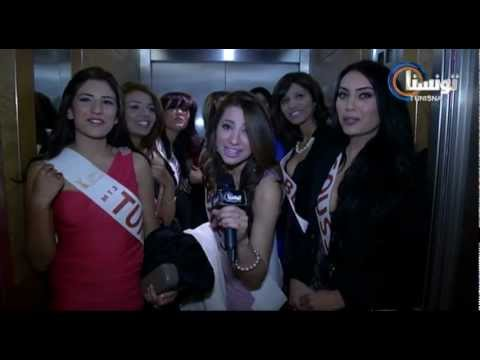 MISS TUNISIE Episode 03 TunisnaTV