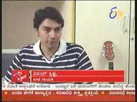 media watch etv kannada recorded programs