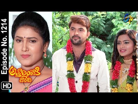 Attarintiki Daredi | 25th September 2018 | Full Episode No 1214 | ETV Telugu
