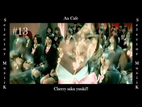 Top 30 Songs - An Cafe (アンティック -珈琲店-)
