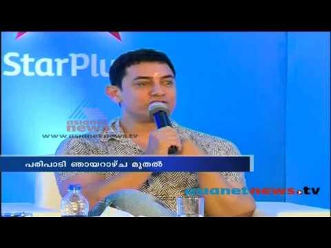 Satyameva Jayate Season 2 - official Launch Kochi - Aamir Khan...