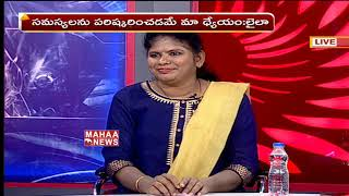 Governments Injustice Towards Transgenders   Chandramukhi Political Entry
