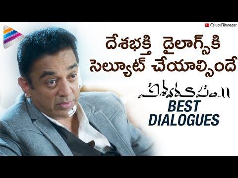 Kamal Haasan Best Dialogues | Vishwaroopam 2 Telugu Movie | Andrea Jeremiah | Telugu FilmNagar