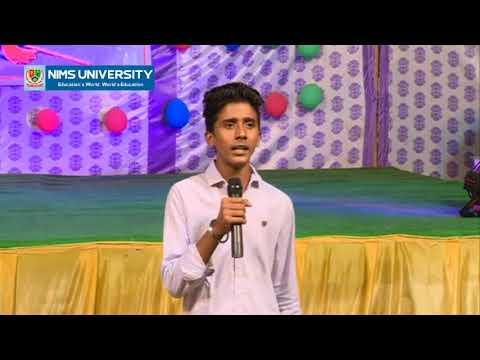 Bata Mere Yaar Sudama Re - Janamasthami | Nims University Jaipur | Prof Dr Balvir S Tomar