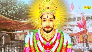 श्याम मेरे हाथ थाम ले हो || Suresh Nainia || Khatu Shyam Ke Hit Bhajan