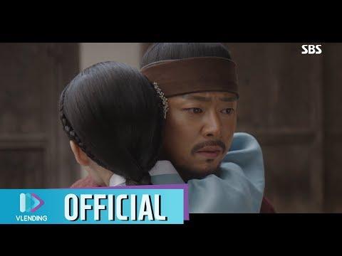 Download MV 영준BROWNEYED SOUL - 너라서 녹두꽃 OST Part.4Nokdu Flower OST Part.4 Mp4 baru