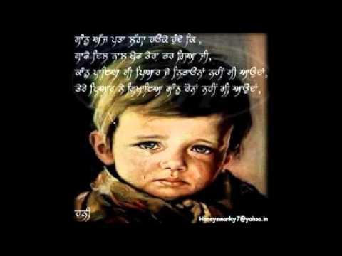 ks makhan new sad song 2011