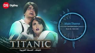 Islam Zaki - Main Theme (Titanic Arabic Version OST)