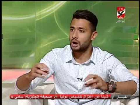 حلقه الكره والجماهير مع احمد عادل عبد المنعم كامله