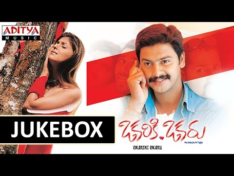Okariki Okaru Telugu Movie Full Songs - Jukebox video