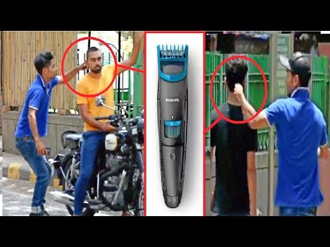 Cutting Hair with Trimmer  Prank | EPIC CHASES