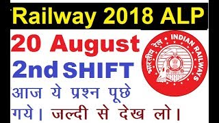 RRB ALP/Technician 20 August Exam Paper  Shift 2  All 75 Question Asked today Analysis