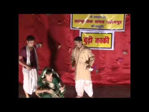 BOODHI KAAKI (1 OF 2) HINDI STORY OF MUNSHI PREMCHAND IN BHOJPURI