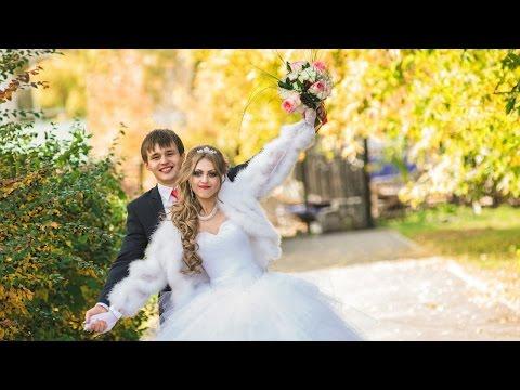 Антон и Ольга Советские, весёлая свадьба, видео позитив, Курган