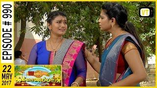 Kalyanaparisu  Tamil Serial Sun TV Episode 990 22052017