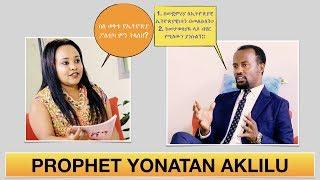 PROPHET YONATAN AKLILU  At FEVEN SHOW - AmlekoTube.com