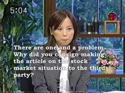 Nikkei Shimbun article plagiarism problem by Ms.Wakabayashi