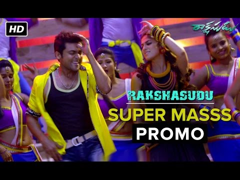 Super Masss - Official Promo Teaser | SEMA MASSS | Rakshasudu (Masss Telugu Version)