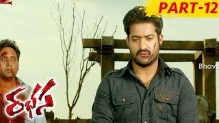 Rabhasa Full Movie Part 12    Jr. NTR, Samantha, Pranitha Subhash