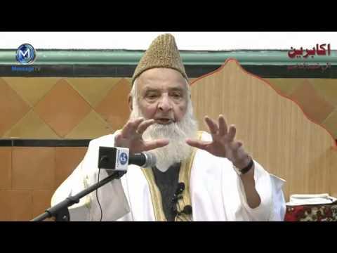 Peer Jamat Ali Shah Sahib (Rh A) Ka Amly Paigham