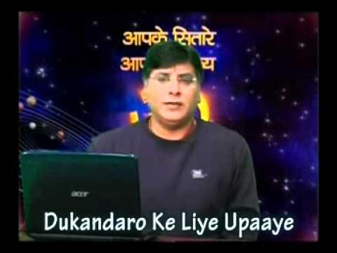 Dukandari Nahi Chal Rahi Ho (Upaye)