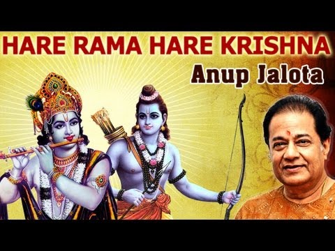 Hare Rama Hare Krishna - Hit Hindi Devotional Song - Anup Jalota video