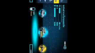 วิธีโกงเกมส์Gangstar 4(รูทด้วย)