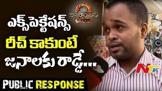 Baahubali Fans Funny Response on Movie Craze || Fun Gun || NTV