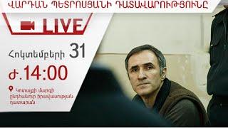 Vardan Petrosyani dat - 31.10.2014