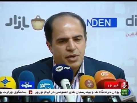Iran Tehran, 11th international Robo-Cup compete يازدهمين رقابت بين المللي ربوكاپ تهران ايران