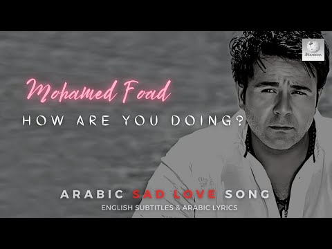 Mohamed Fouad | How are you doing - Taminy 'Aleek | Sad Love Song