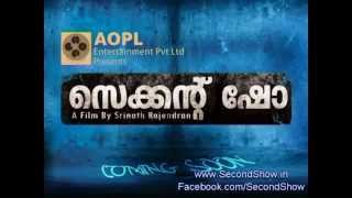 Second Show - Second Show Malayalam New Movie Media Teaser Full 2012