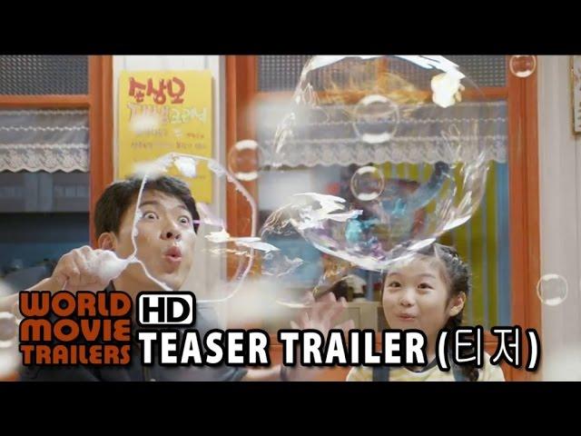 아빠를 빌려드립니다] 티저 예고편 Dad for Rent Teaser Trailer (2014) HD