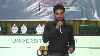 Voice of University of Gujrat | Sun charkhe di Mithi mithi | Tahir Hafeez Tarar