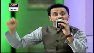 Allah Ho Allah Ho By Waseem Badami - Shab-e-Urooj - 24th April 2017