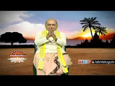Garikapati Narasimha Rao about Shri Chintamani | Nava Jeevana Vedam