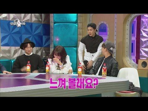 [HOT]RadioStar 라스-Jackson_Touch my Hip 잭슨겨털&꿀벅지 20141217
