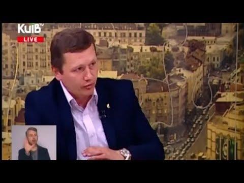 Денис Попов ‒ актуально про вирішення проблем з життя Києва