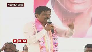 Reason behind Nizamabad TRS Leaders tension | Inside
