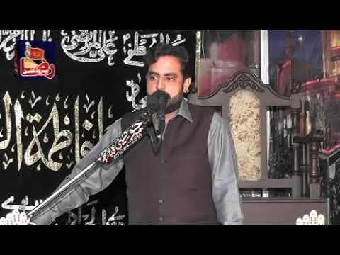 Syed Sajid Hussain Shah  | 3 March 2019 | Sohal Kalah Gujrat | Raza Production